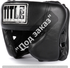 Шлем TITLE BOXING HI-PERFORMANCE LEATHER HEADGEAR