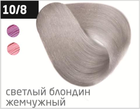 OLLIN silk touch 10/8 светлый блондин жемчужный 60мл безаммиачный стойкий краситель для волос