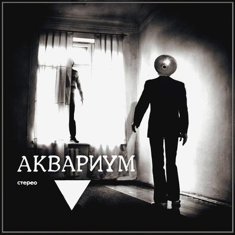 Аквариум / Треугольник (LP)