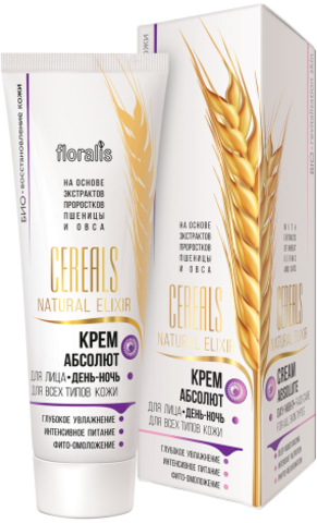 Floralis Cereals Natural Elixir Крем-абсолют для лица День-ночь 50г