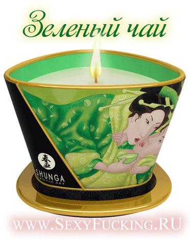 Массажная свеча Shunga с ароматом зеленого чая (170 мл)