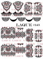 Слайдер дизайн #143
