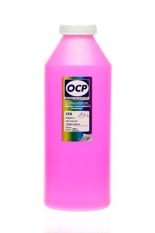 OCP CFR - жидкость для очистки от следов чернил, 1000 gr