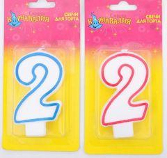 """Свеча восковая для торта """"Цветной ободок"""" цифра 2"""