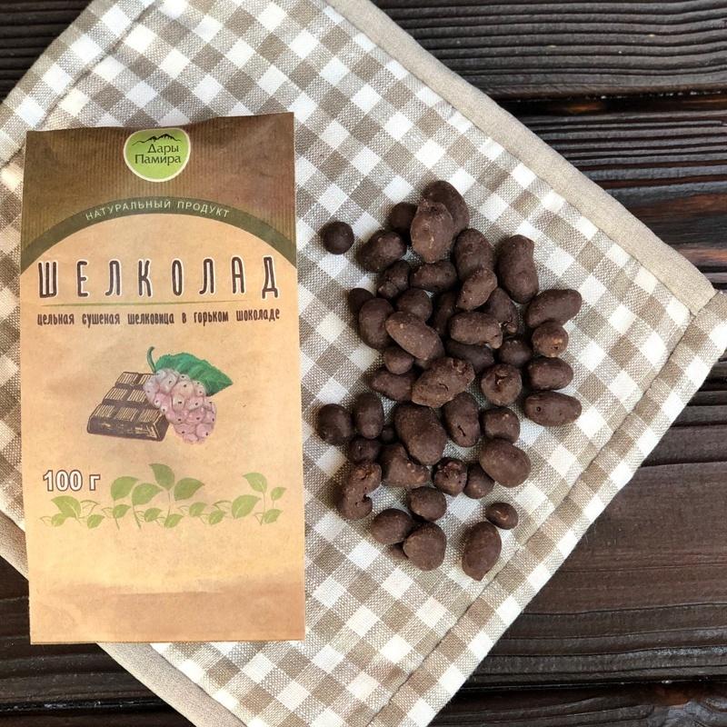 Фотография Драже шелковица в шоколаде 100 грамм купить в магазине Афлора