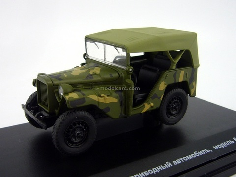 GAZ-64 camouflage with awning Н352 1:43 Nash Avtoprom