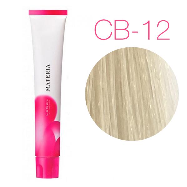 Lebel Materia 3D CB-12