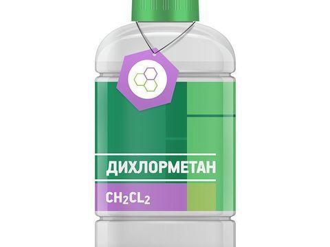 Дихлорметан 1 литр (1,4 кг) - для обработки ABS, HIPS, Prototyper (SBS) и PLA пластика.(не отправляем в регионы)