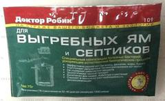 Комплект 6 шт. универсальное средство для выгребных ям и септиков Доктор Робик 109