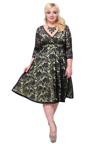 Элегантное Платье Большого Размера Купить В