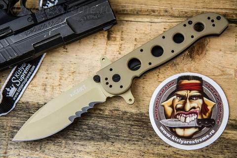 Складной нож M21-14DSFG