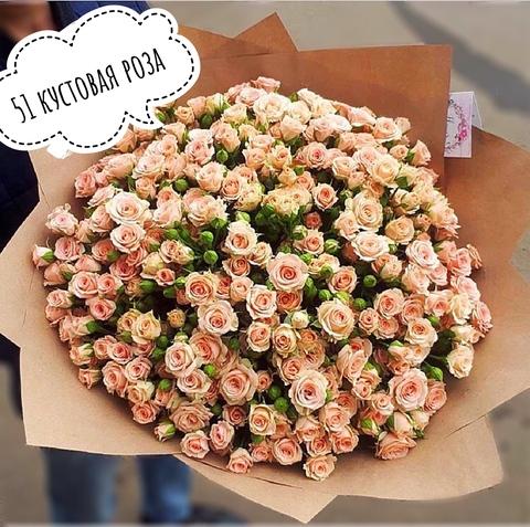 51 кустовая роза 60 см #2815