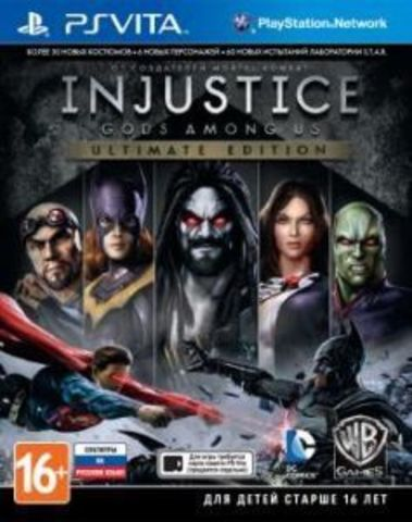 Sony PS Vita Injustice: Gods Among Us - Ultimate Edition (русские субтитры)