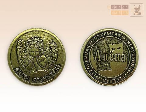 именная монета Алена