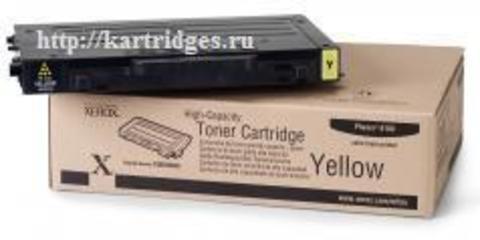 Картридж Xerox 106R00678