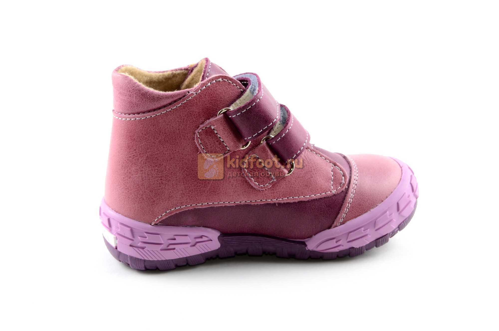 Ботинки Тотто из натуральной кожи на байке демисезонные для девочек, цвет фиолетовый