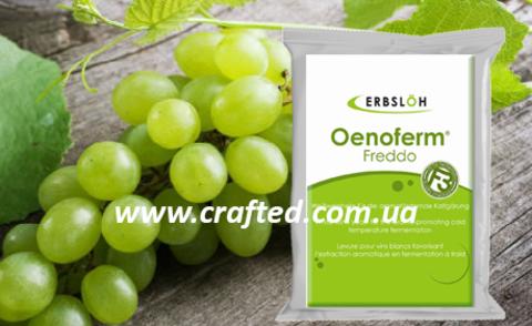 Дрожжи для винного сусла (белое вино)