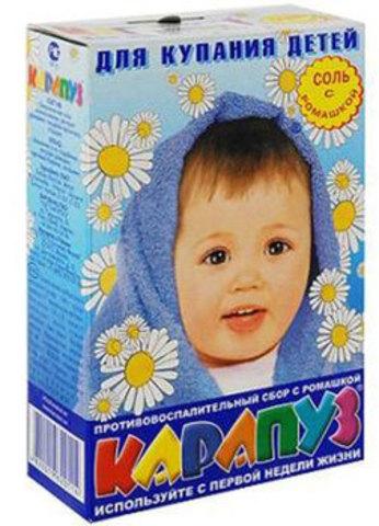Детская  соль для ванны