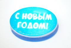 Мыльное ассорти/новогоднее С НОВЫМ ГОДОМ, 115g TM ChocoLatte
