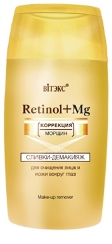 СЛИВКИ – ДЕМАКИЯЖ | Белорусская косметика «Витекс» интернет магазин «BelarusTorg»
