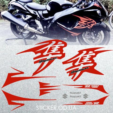 Набор виниловых наклеек на мотоцикл SUZUKI HAYABUSA, 2010