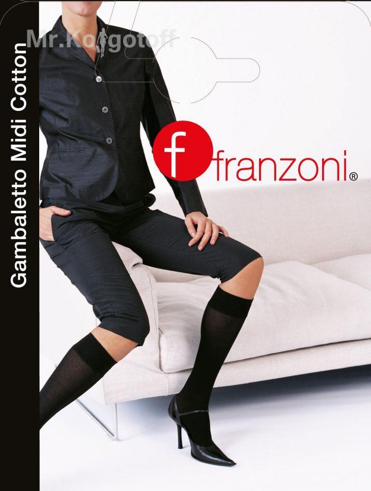 Гольфы Franzoni Gamb. Midi Cotton