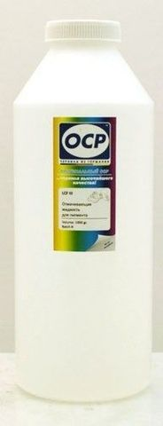 OCP LCF Cleaning Fluid III - сервисная жидкость для отмачивания пигмента 1000 gr