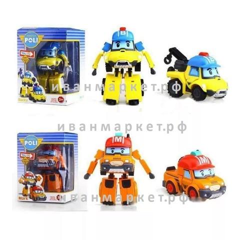 2 Машинки-трансформера Марк и Баки Робокар Поли (Robocar Poli)