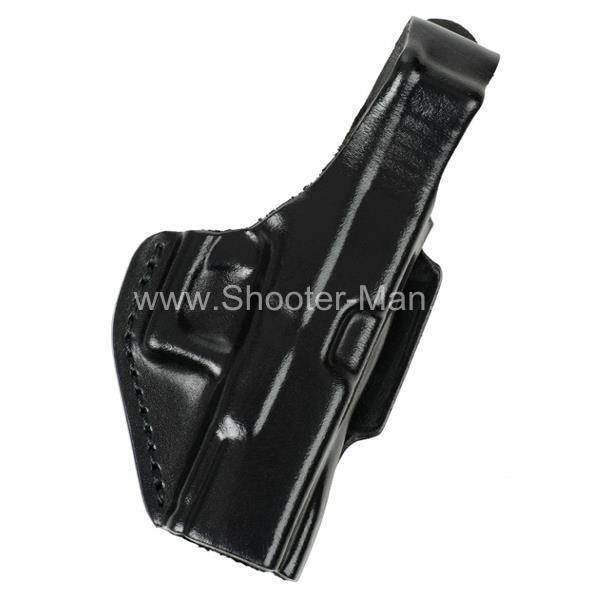 Кобура кожаная поясная для пистолета Глок 17 ( модель № 8 )