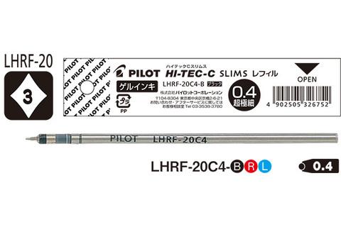 Стержни гелевые Pilot Hi-Tec-C LHRF-20C4 (форм-фактор D1)