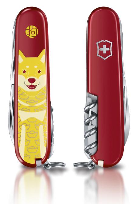 "Нож Victorinox Huntsman LE 2017, 91 мм, 16 функций, ""Year of the Dog"" (подар. упаковка)"
