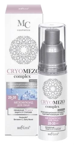 Белита CRYOMEZOcomplex МезоФлюид д/лица Увлажнение+Защита от старения 20-30лет 50мл