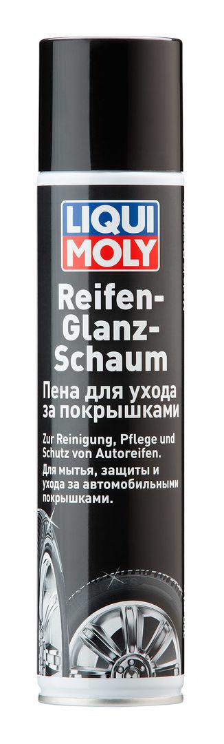 Reifen Glanz Schaum Пенообразное средство по уходу за покрышками