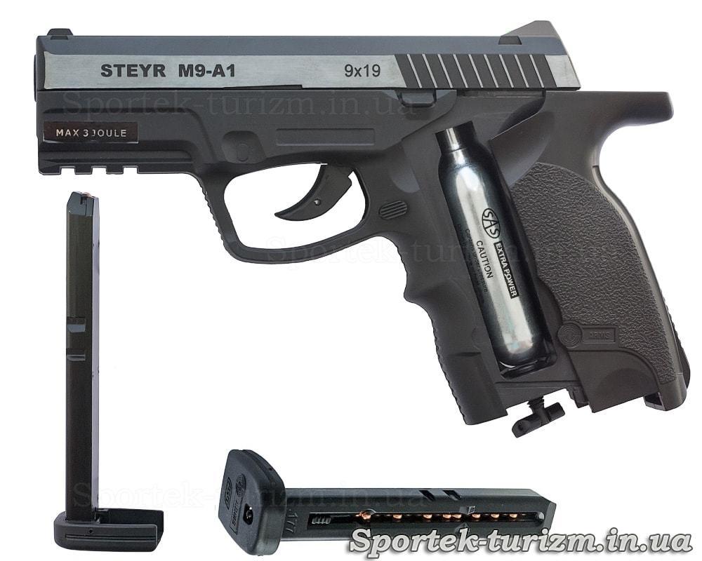 Пистолет пневматический ASG Steyr M9-A1 4,5мм с никилевой вставкой, снаряженный и магазин с пульками