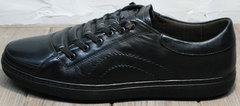 Стильные кроссовки туфли мужские осенние Novelty 5235 Black