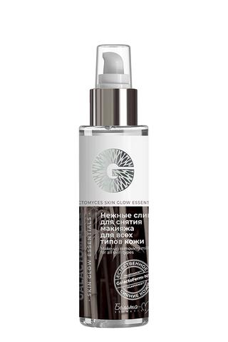 Белита М GALACTOMYCES Skin Glow Essentials Сливки для снятия макияжа 120г