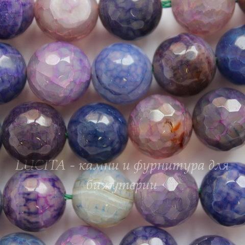 Бусина Агат Огненный (тониров), шарик с огранкой, цвет - сиренево-фиолетовый, 10 мм, нить