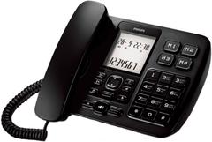 Телефон PHILIPS CRX500B/51