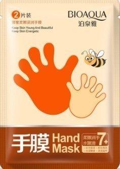 Bioaqua Медовая маска для рук Honey Hand Mask