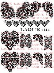 Слайдер дизайн #144