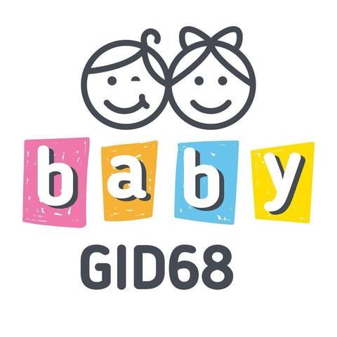 Логотип для детской группы Babygid68