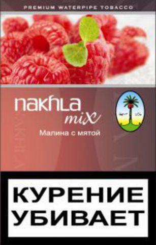 Купить табак для кальяна Nakhla Mix Малина с мятой в Ульяновске
