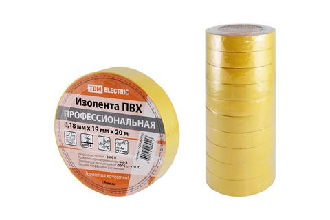 Изолента ПВХ профессиональная 0,18х19мм Желтая 20м TDM
