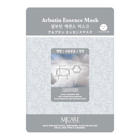 MIJIN Маска тканевая арбутин Arbutin Essence Mask