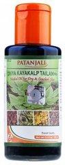 Масло Divya Kayakalp Tailam для лица и тела