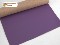 Кожа Барва матовая фиолетовая
