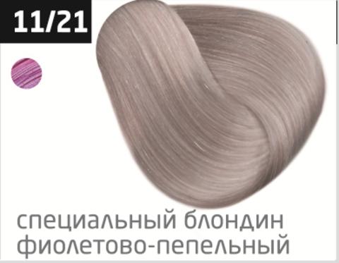 OLLIN performance 11/21 специальный блондин фиолетово-пепельный 60мл перманентная крем-краска для волос