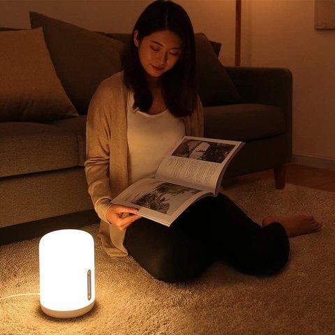 Прикроватная лампа Xiaomi Mijia Bedside Lamp 2 RU EAC