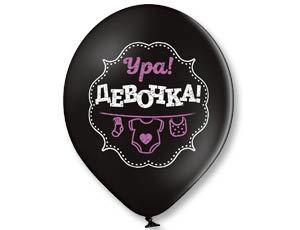 Воздушные шары Ура Девочка (фото 2)