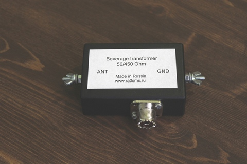 Beverage Antenna RF Isolating transformer 50/450 Ohm, SO-239
